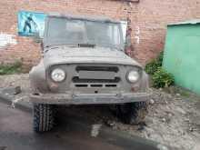 Новосибирск 469 1981