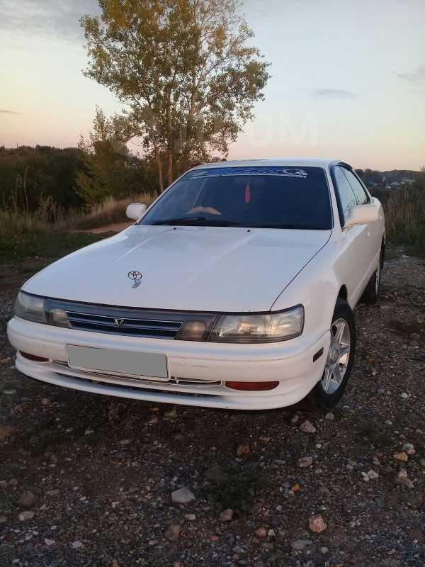 Toyota Vista, 1991 год, 157 000 руб.