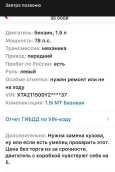Лада 2115, 2000 год, 35 000 руб.