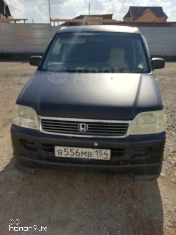 Honda Stepwgn, 2001 год, 330 000 руб.