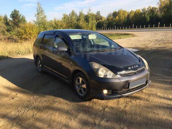 Toyota Wish, 2004 год, 508 000 руб.