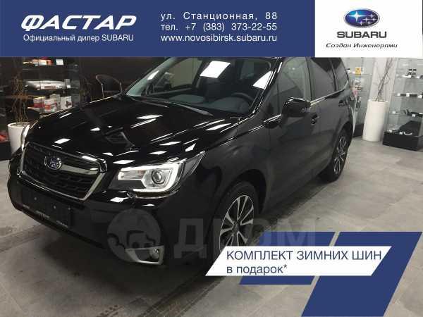 Subaru Forester, 2018 год, 2 649 900 руб.
