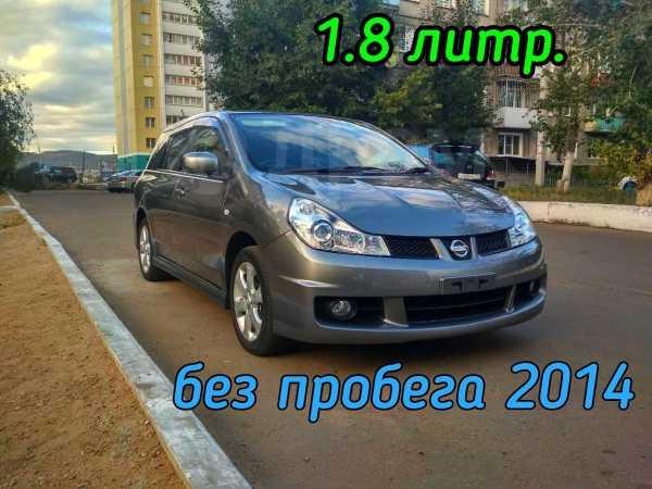 Nissan Wingroad, 2014 год, 685 000 руб.
