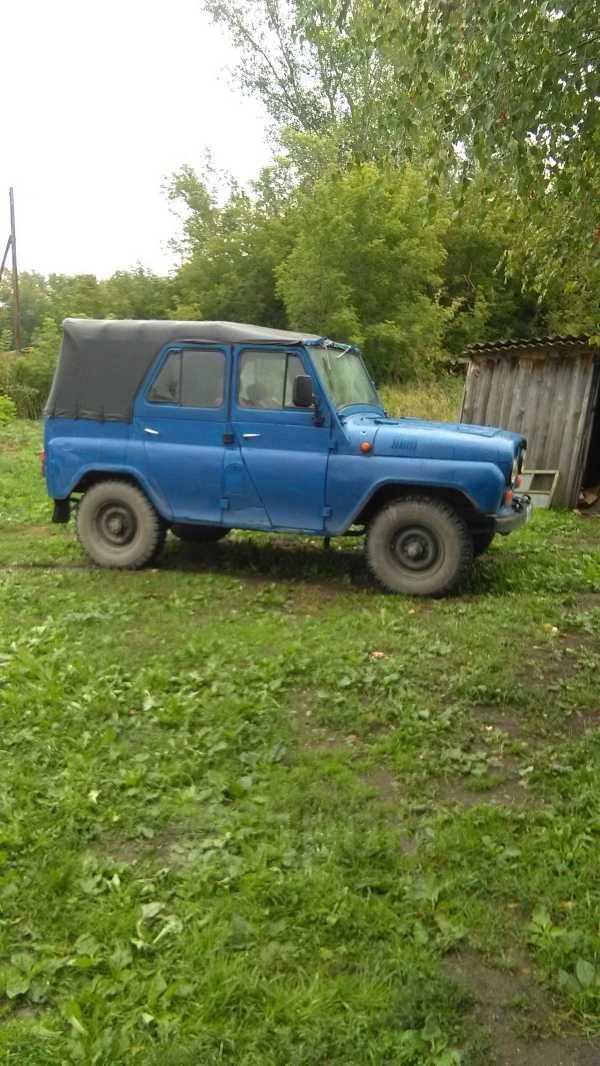 УАЗ 469, 1977 год, 45 000 руб.