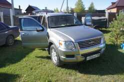 Иркутск Explorer 2008