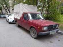 Екатеринбург 2717 2012