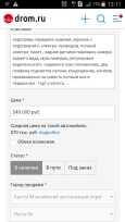 Лада Веста, 2017 год, 540 000 руб.