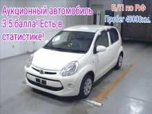 Улан-Удэ Daihatsu Boon 2015