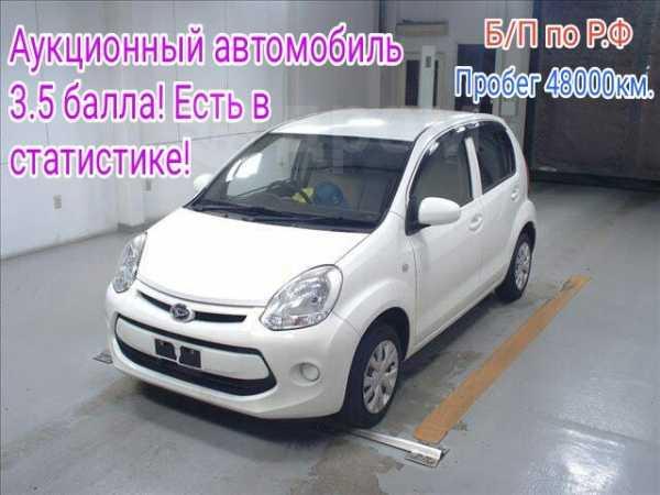 Daihatsu Boon, 2015 год, 467 000 руб.