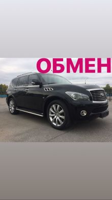 Иркутск QX56 2012