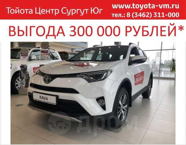 Toyota RAV4, 2018 год, 1 780 000 руб.
