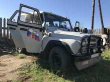 Иркутск 3159 2002