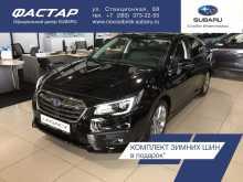 Новосибирск Subaru Legacy 2018