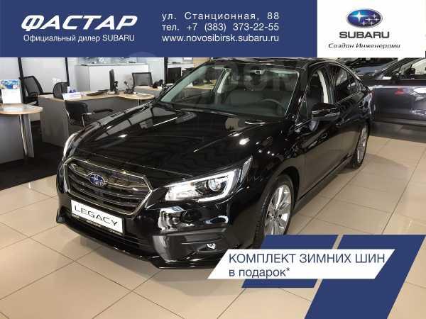 Subaru Legacy, 2018 год, 2 299 900 руб.