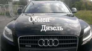 Екатеринбург Q7 2008