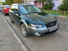 Барнаул Outback 2004