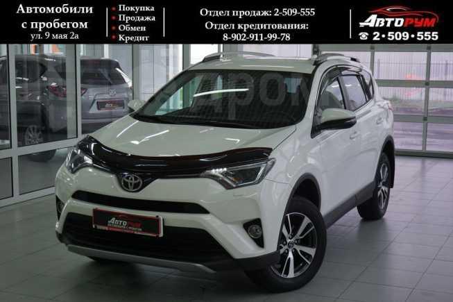Toyota RAV4, 2016 год, 1 477 000 руб.