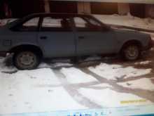 Иркутск 2141 1997