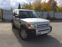 Новосибирск Discovery 2005
