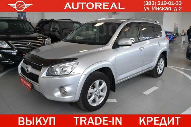 Toyota RAV4, 2012 год, 1 199 000 руб.