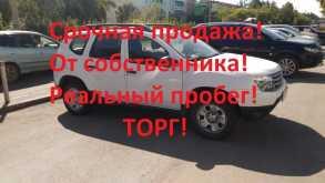 Иркутск Duster 2014