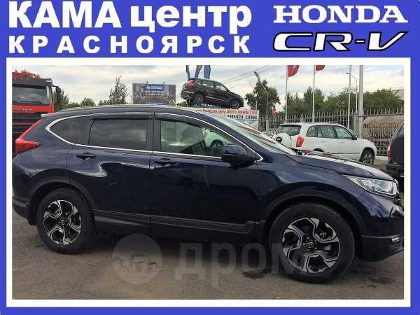 Honda CR-V, 2018 год, 2 410 000 руб.