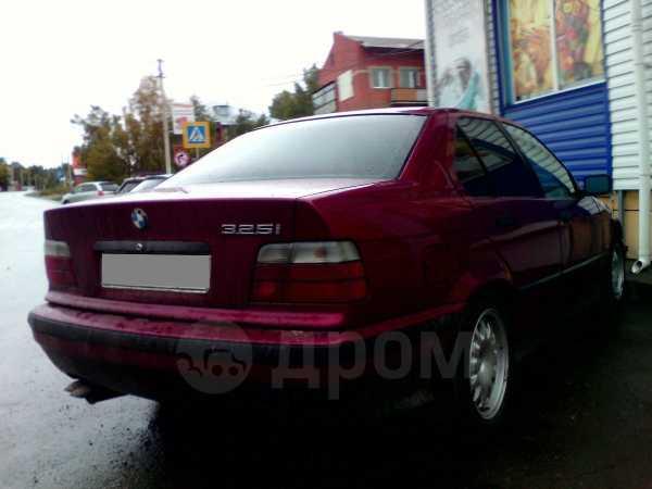 BMW 3-Series, 1993 год, 135 500 руб.