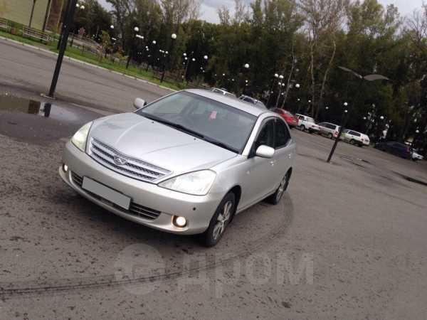 Toyota Allion, 2003 год, 409 000 руб.