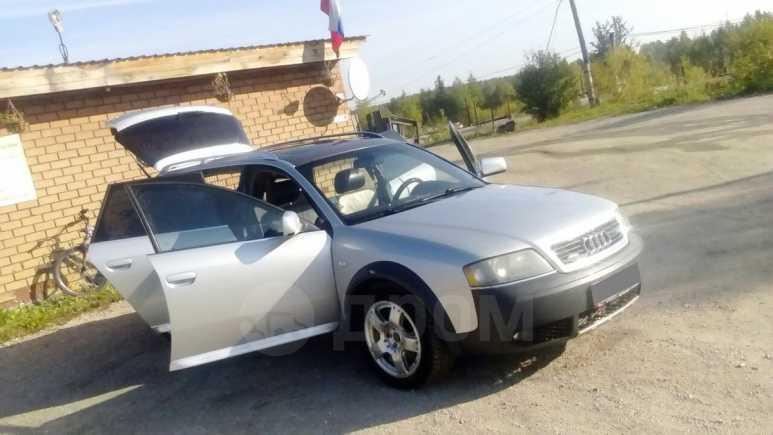 Audi A6 allroad quattro, 2001 год, 377 000 руб.