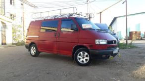 Арзамас Transporter 1998