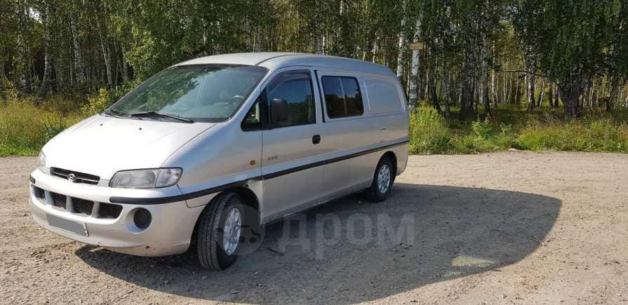 Hyundai Starex, 1999 год, 220 000 руб.