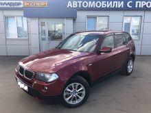 Нижний Новгород BMW X3 2009