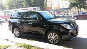 Новосибирск LX570 2010