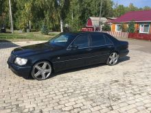 Красноярск S-Class 1996
