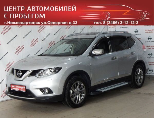 Nissan X-Trail, 2016 год, 1 650 000 руб.