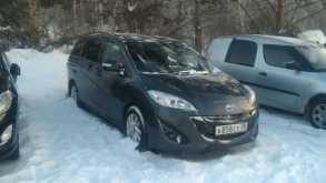 Чита Mazda5 2013