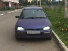Омск Autozam AZ-1 1994