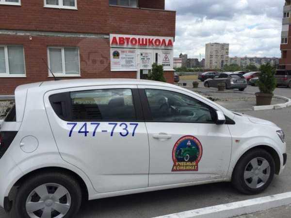 Chevrolet Aveo, 2015 год, 370 000 руб.