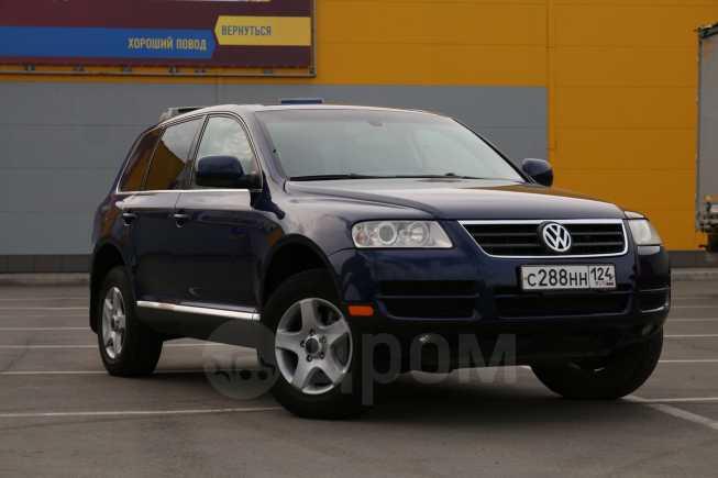 Volkswagen Touareg, 2004 год, 488 000 руб.