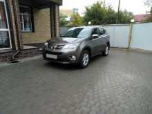 Барнаул RAV4 2013