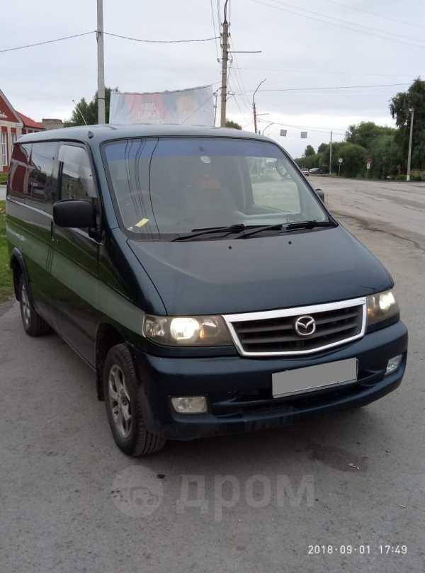 Mazda Bongo Friendee, 1997 год, 200 000 руб.