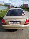 Mazda 323, 2001 год, 135 000 руб.