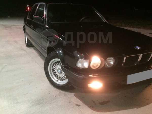 BMW 7-Series, 1994 год, 210 000 руб.