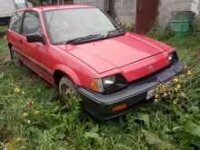 Кавалерово Civic 1985