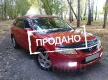 Томск Familia S-Wagon