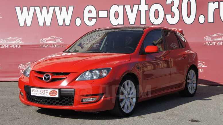 Mazda Mazda3 MPS, 2006 год, 420 000 руб.