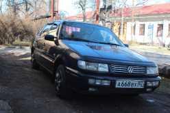 Севастополь Passat 1993