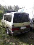 Toyota Hiace, 1984 год, 485 000 руб.