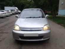 Томск Honda Logo 1999