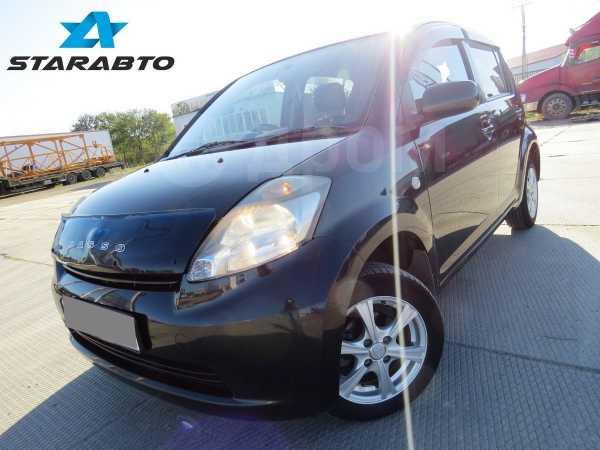 Toyota Passo, 2006 год, 298 000 руб.